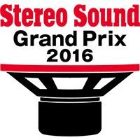 Stereo Sound Grand Prix award logo