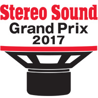 Stereo Sound Grand Prix 2017 award logo